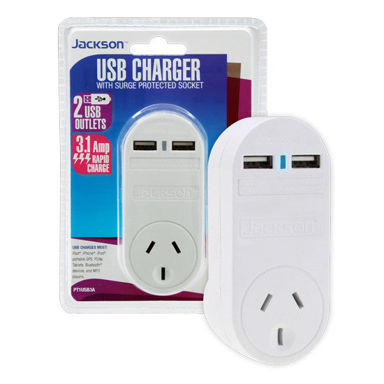Single Plug Dual USB Wall Charger - 3A | The Gift and Gadget Guys NZ | GGGNZ