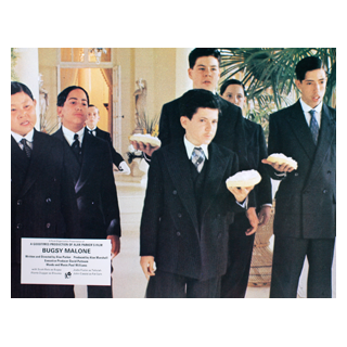Bugsy Malone Set of 8 British Front of House Lobby Cards