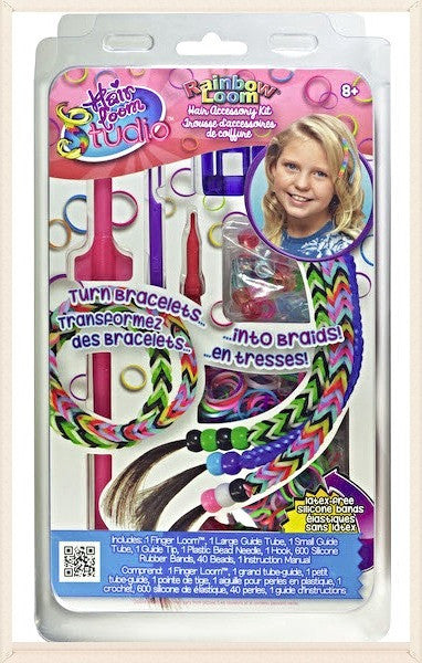 Hair Loom Studio - Single - UK Manic Loomer