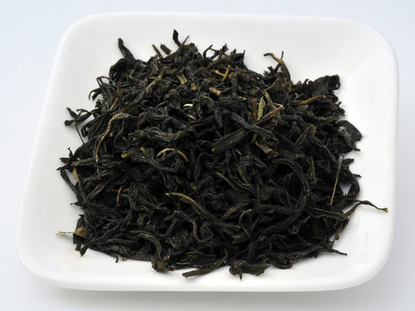 Mao Jian Organic Green Tea