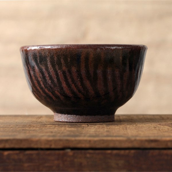 Rustic Autumn Hand Crafted Matcha Bowl