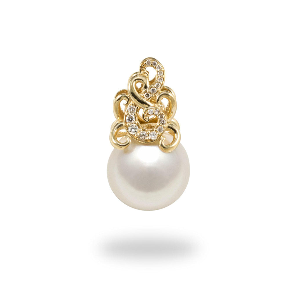 South Sea White Pearl Pendant in 14K Yellow Gold with Diamonds