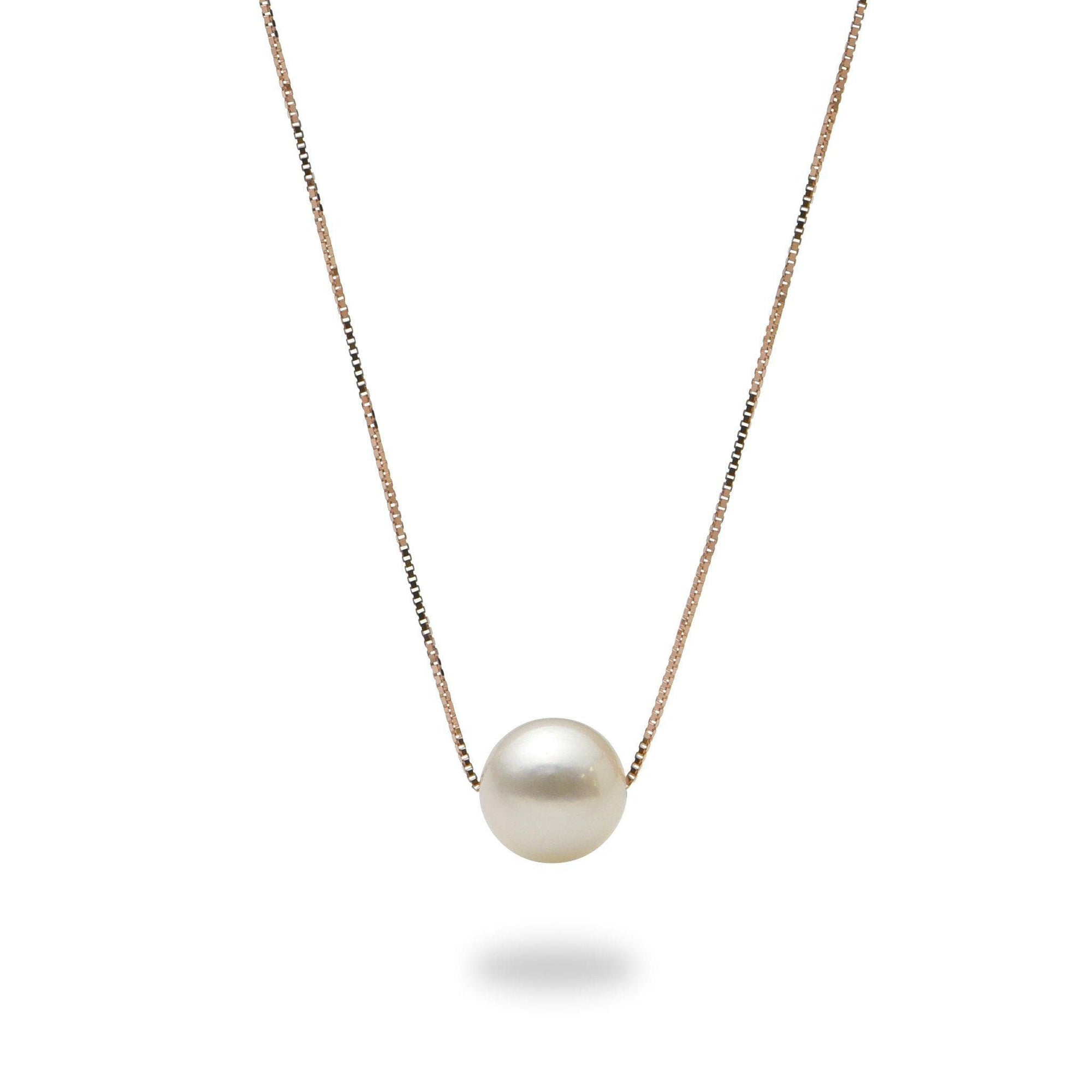 Akoya Pearl Necklace in 14K Rose Gold (8 mm) - Maui Divers Jewelry