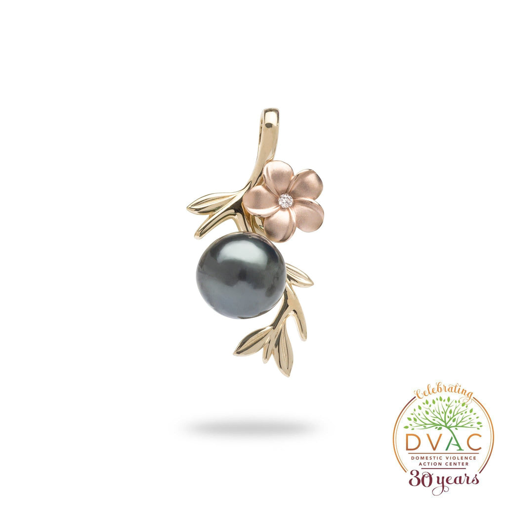 DVAC - Bloom Tahitian Black Pearl Pendant in Two Tone Gold with Diamonds - 25mm-[SKU]