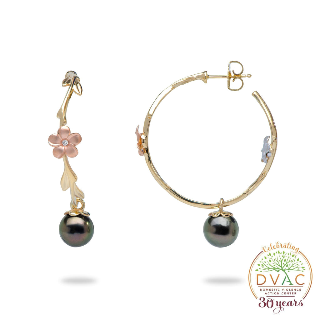 DVAC - Pearls in Bloom Tahitian Black Pearl Earrings in Tri Color Gold with Diamonds - 33mm-[SKU]