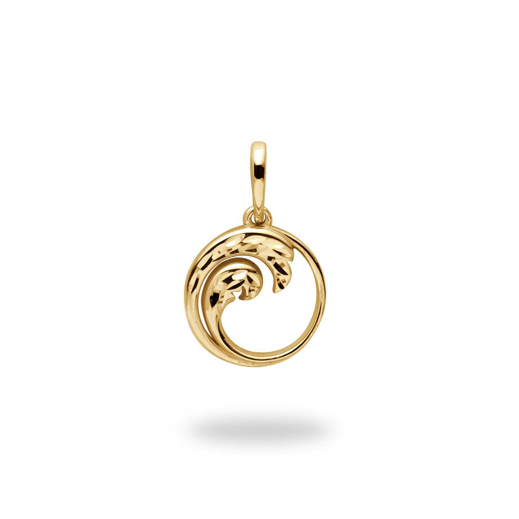Nalu (Wave) Pendant in 14K Yellow Gold - 12mm