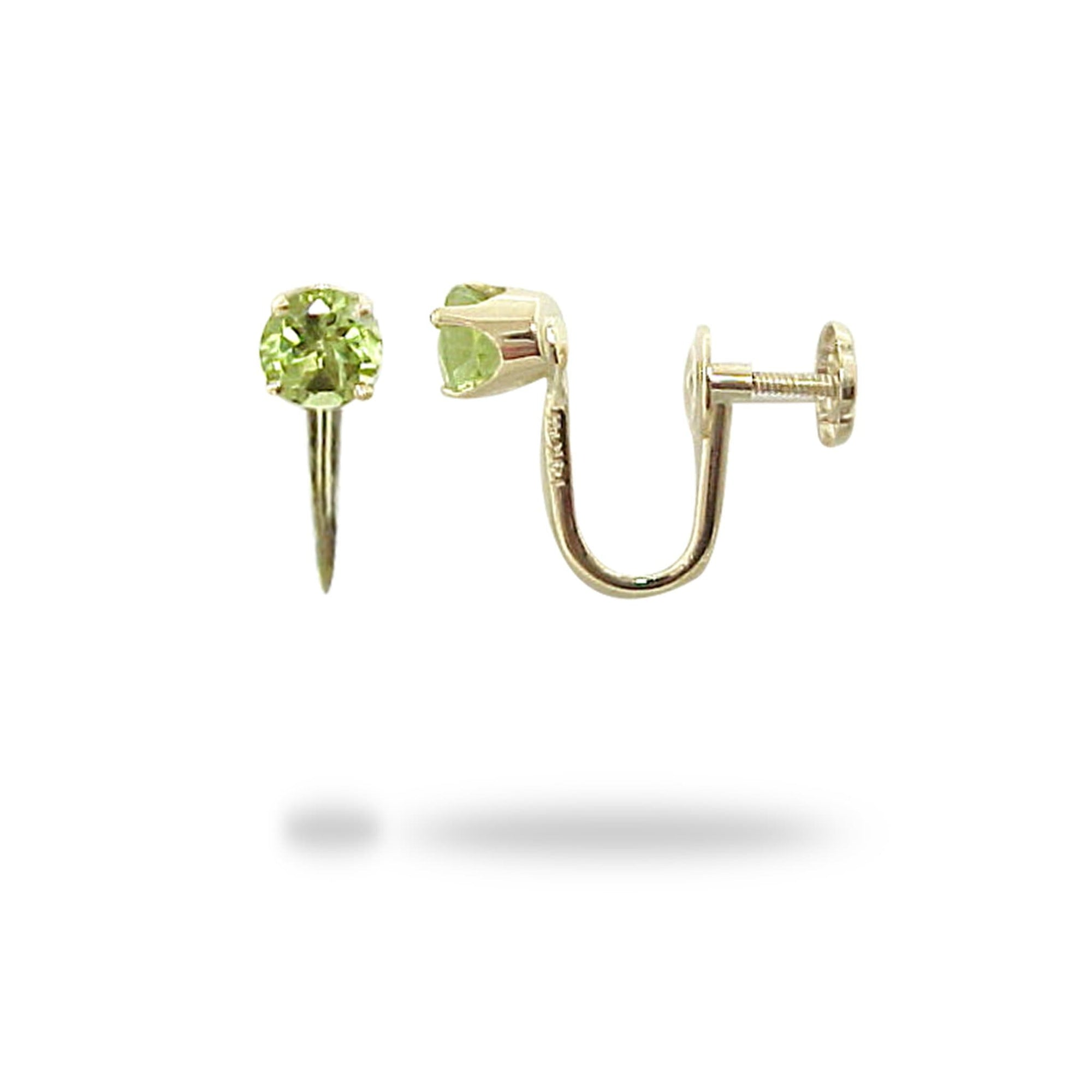 Peridot Clip Earrings in 14K Yellow Gold - Maui Divers Jewelry