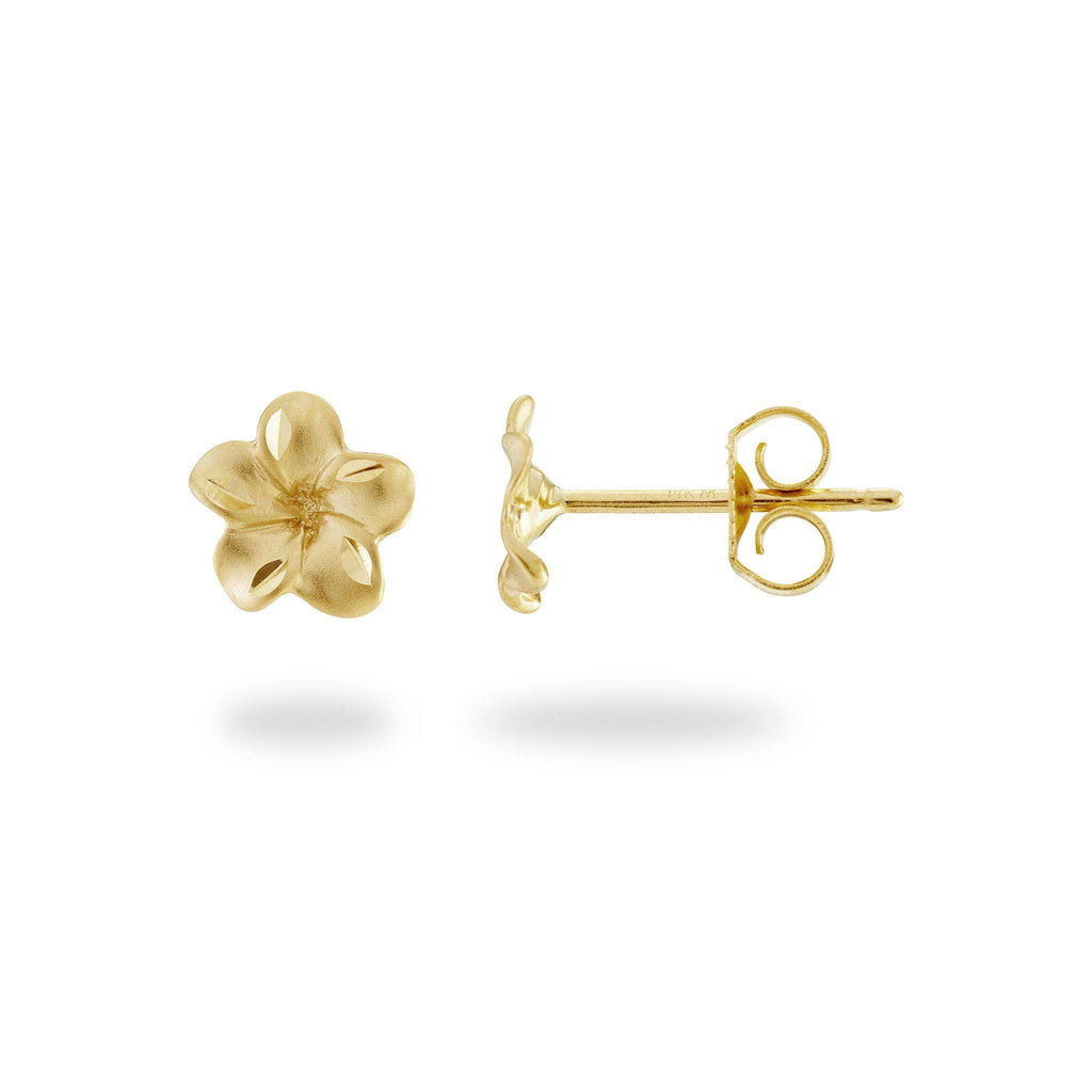 Plumeria Earrings in Gold - 7mm-[SKU]