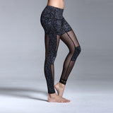 Sheer Legs Two Tone Workout Yoga Pants