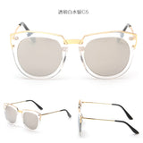 Double Deck Metal Fram Cat Eye Sunglasses