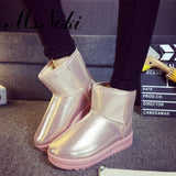 Plus Faux Leather Metallic Winter Ankle Boots