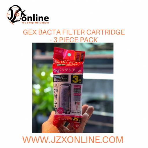GEX Bacta filter cartridge - 3 piece pack (For Slim HOB Filter)