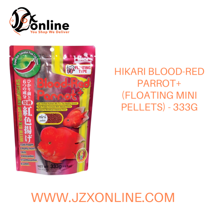 HIKARI Blood-Red Parrot+ Mini Floating Pellet - 333g