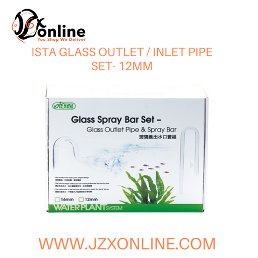 ISTA GLASS OUTFLOW & INFLOW LILY PIPE - 12mm