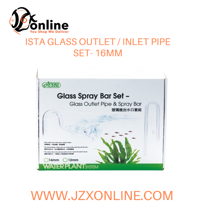 ISTA GLASS OUTLET PIPE & SPRAY BAR - 16mm