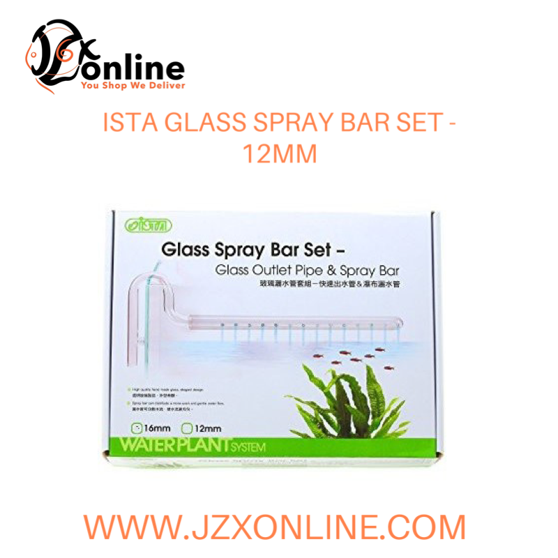 ISTA GLASS OUTLET PIPE & SPRAY BAR - 12mm