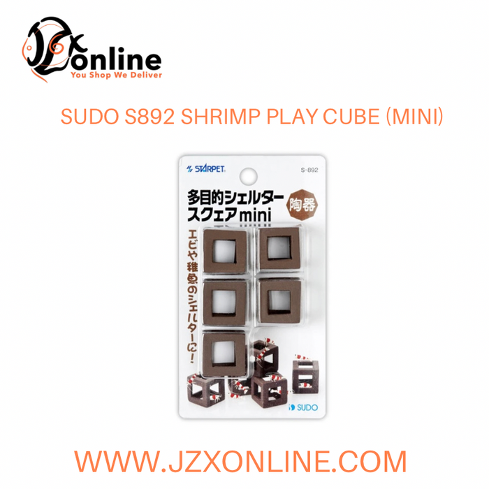 SUDO S892 Shrimp Play Cube (Mini)