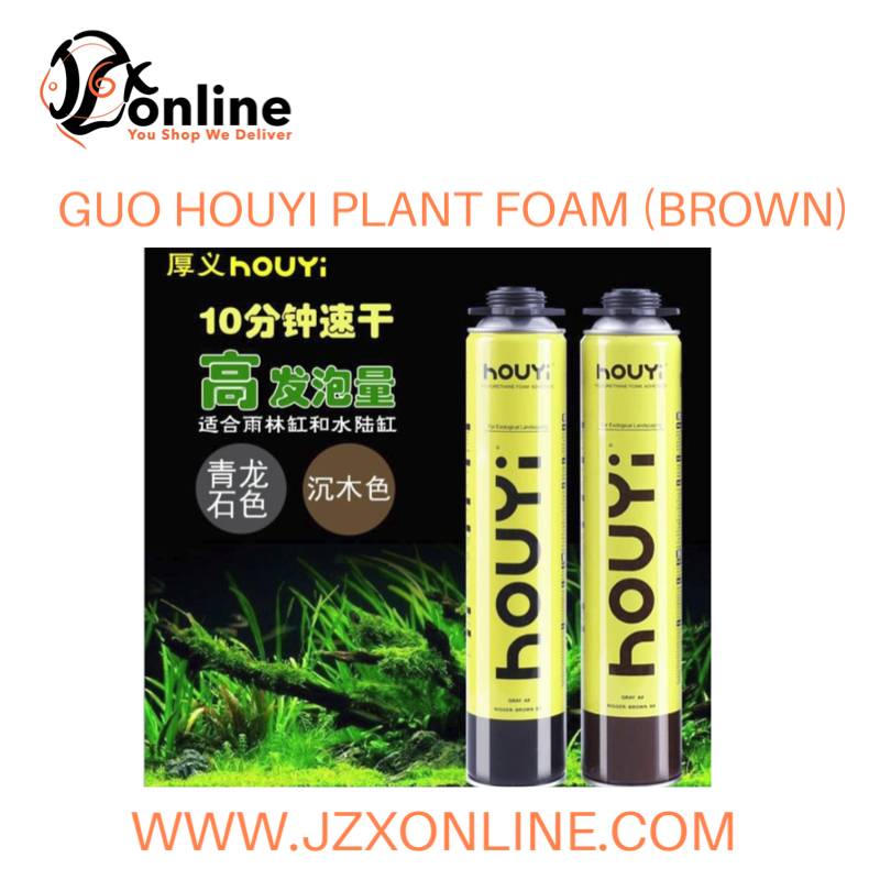 GUO HOUYI Plant Foam (Brown)
