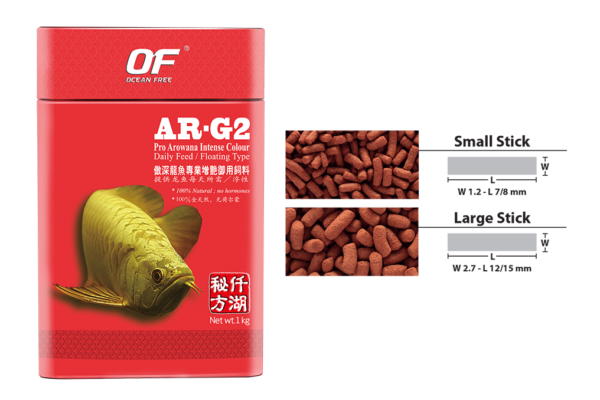 OF® PRO SERIES AR-G2 250g (Large pellets)