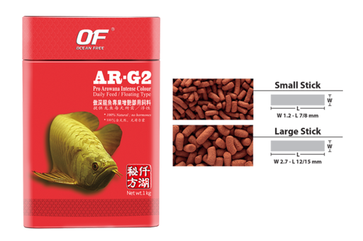 OF® PRO SERIES AR-G2 500g (Small pellets)
