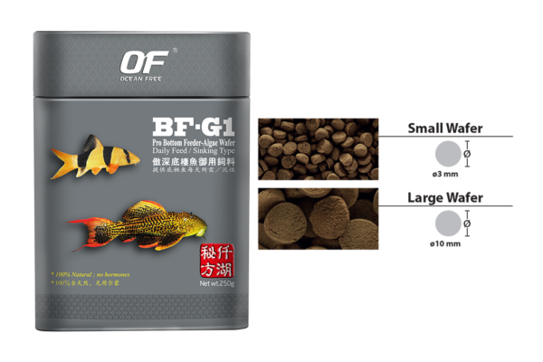 OF® PRO SERIES BF-G1 120g (Large Pellets)