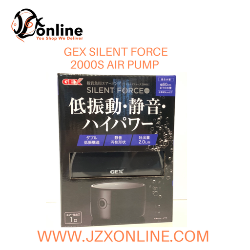 GEX Silent Force 2000S (Air Pump)