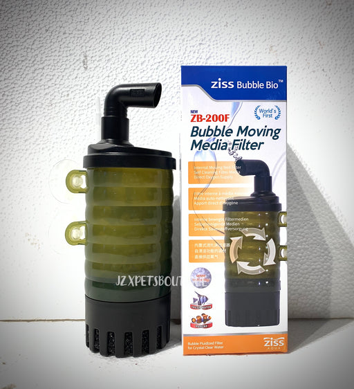 ZISS Bubble Moving Media Filter ZB-200F