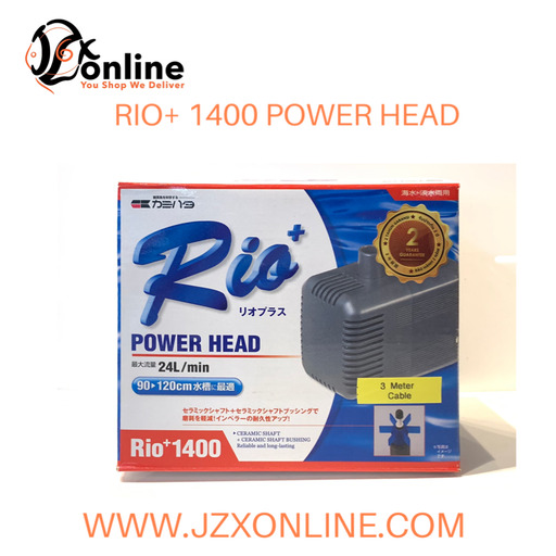 RIO+ 1400 Water Pump (1596L/hr)
