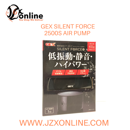 GEX Silent Force 2500S (Air Pump)