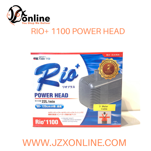 RIO+ 1100 Water Pump (1451L/hr)