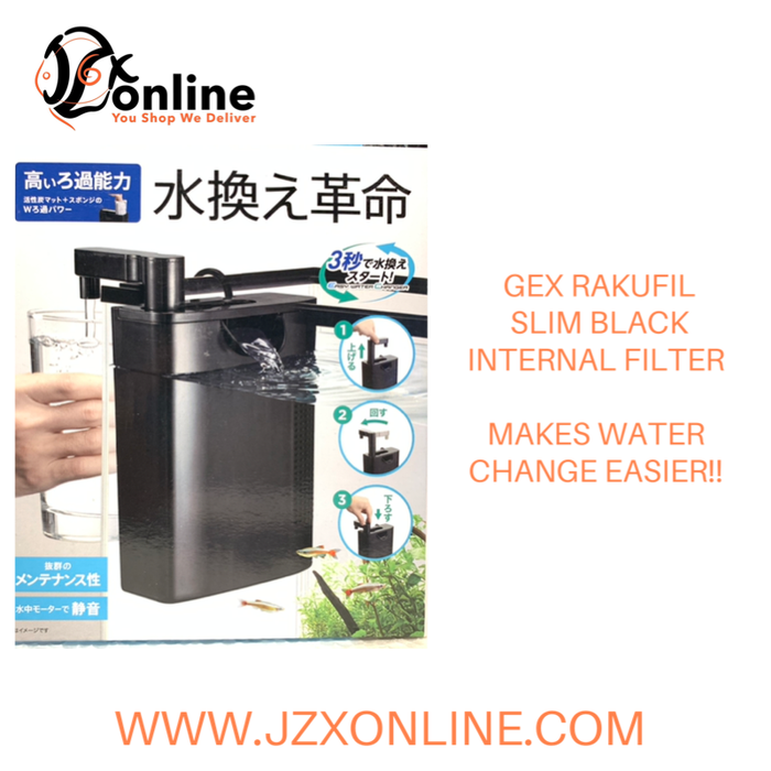 GEX Rakufil Slim Internal Filter (Black)