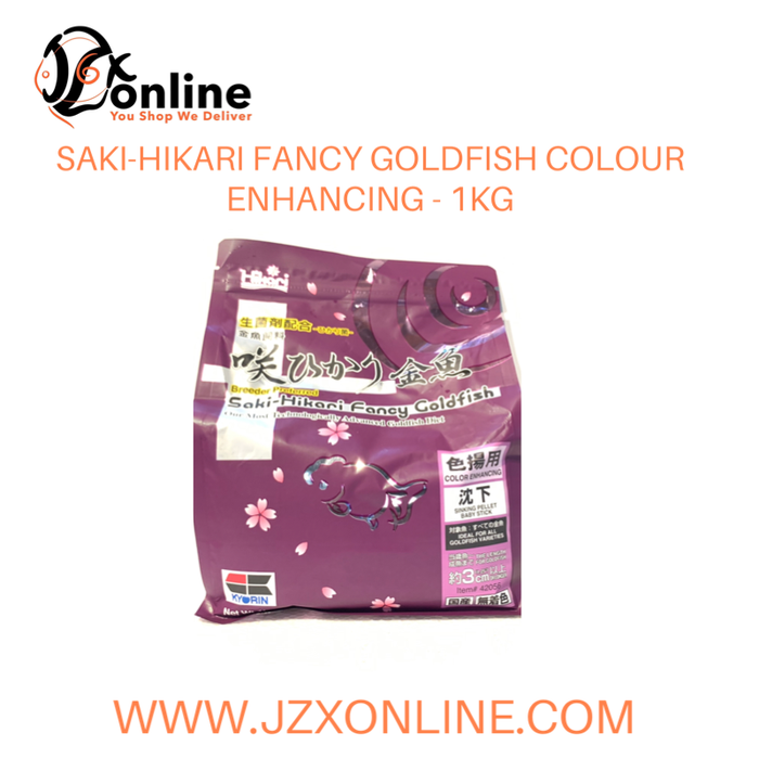 Saki-Hikari Fancy Goldfish Colour Enhancing (Purple) - 1kg