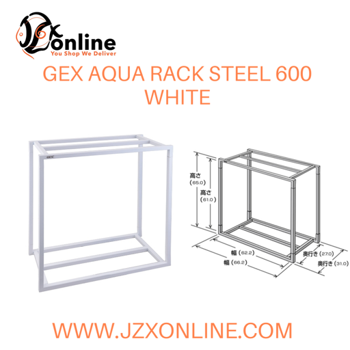 GEX Steel Aquarium Stand 60cm White
