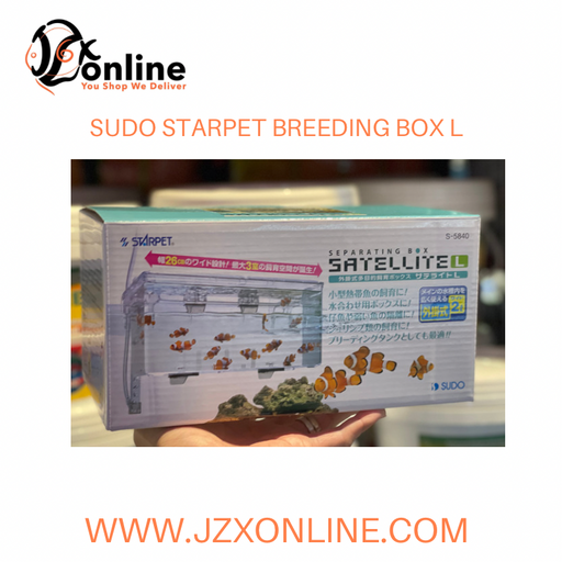 SUDO Starpet Breeding Box - Large (26 X 13 X 14 cm) S5840