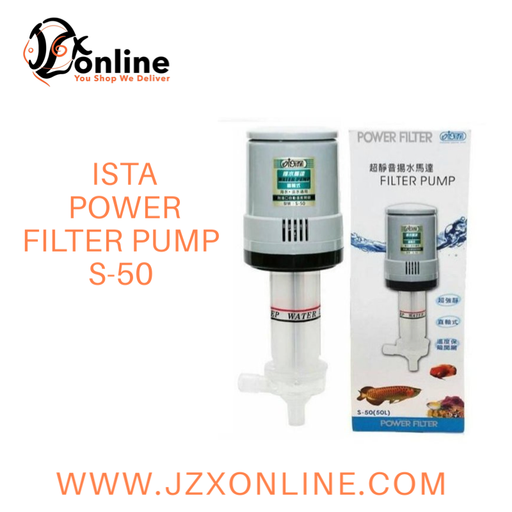 ISTA External Filter Pump S-50 (300L/Hr)