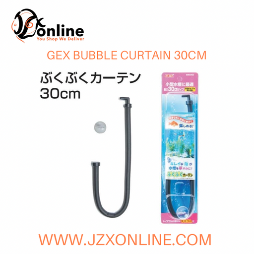 GEX Bubble Curtain 30cm