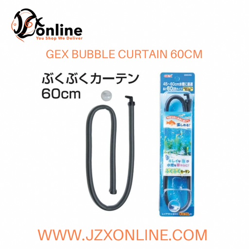 GEX Bubble Curtain 60cm
