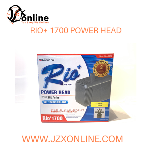RIO+ 1700 Water Pump (2439L/hr)