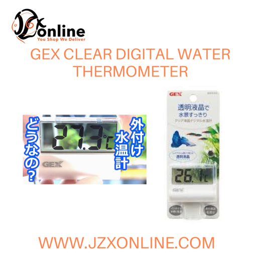 GEX Clear Digital Water Thermometer (55042)