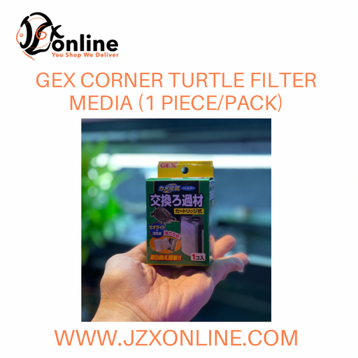 GEX Corner Turtle Filter Filter Media (1 piece)