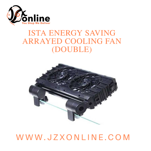 ISTA energy saving arrayed cooling fan (Double)