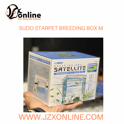 SUDO Starpet Breeding Box - Medium (22 X 10 X 12 cm) S5830