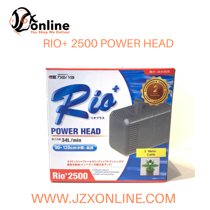 RIO+ 2500 Water Pump (2972/hr)