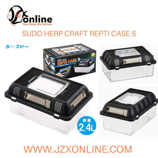SUDO RX430 HERP CRAFT REPTILE CASE S