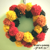 DIY Holiday Pom-Pom Wreath