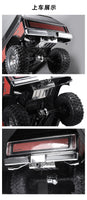 DJ TRAXXAS TRX-4 Ford BRONCO Metal Simulation Tank + Exhaust Pipe DJC-9157