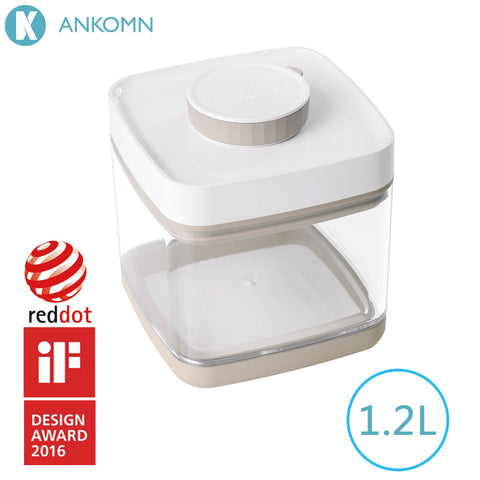 Ankomn Savior Non-electric vacuum sealer food container - Beige (1.2 L)