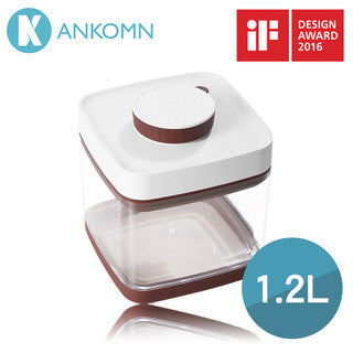 Ankomn Savior Non-electric vacuum sealer food container - Brown (1.2 L)