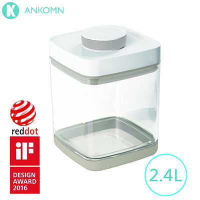 Ankomn Savior non-electric vacuum food storage container - 2.4L (Gray)