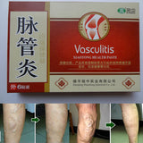 Varicose Veins Patch (24pcs)